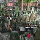 Cemetery at the bottom of the Fushimi-Inari Shrine